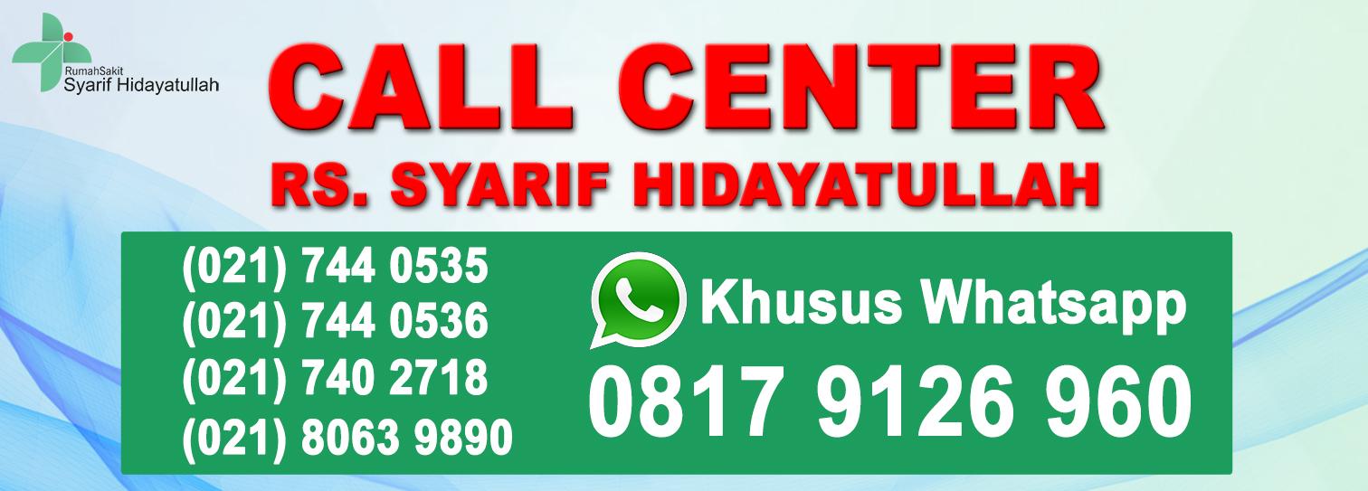 call_center_banner_96_dpi